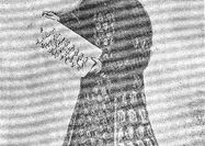 وزیر ضدجنگ