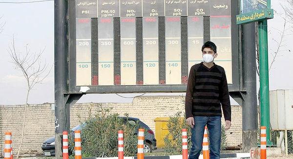 ناگفته سمی آلودگی پایتخت