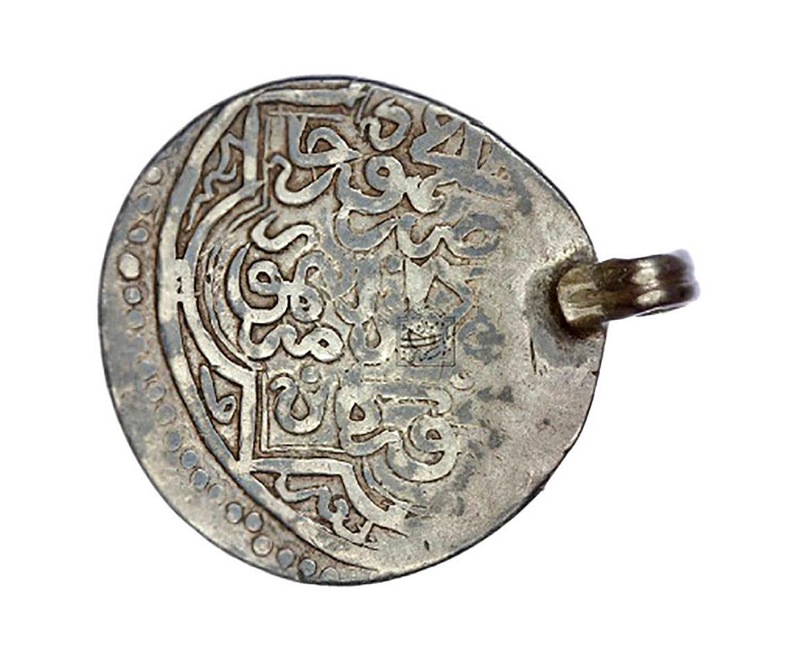 سکههای دوره تیمور گورکانی