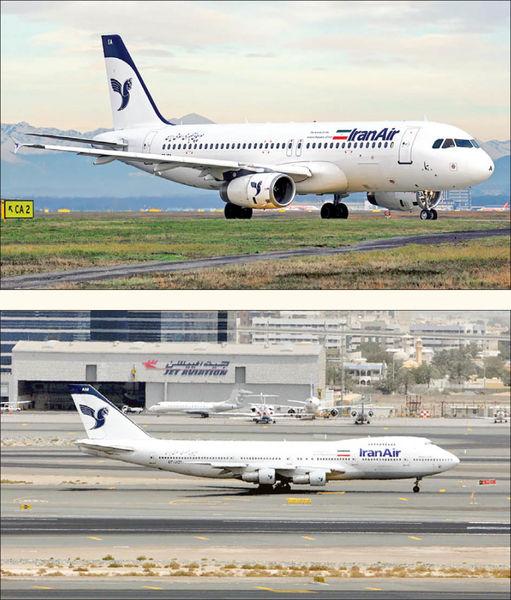 بندهای پیشبینی نشده و پیشبینی شده در خرید هواپیما