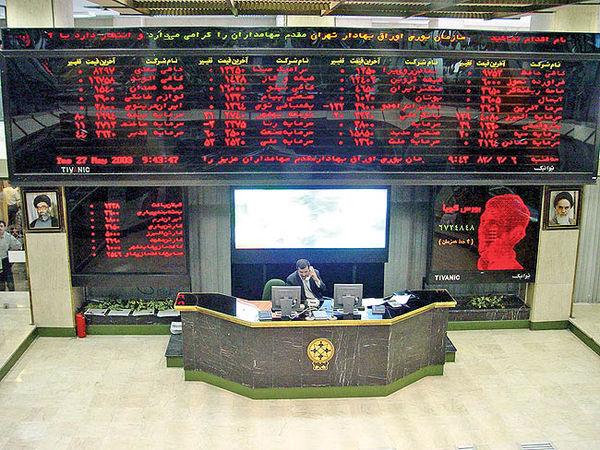 برگ برنده در اصلاح قوانین بازارپایه